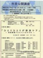 平成17年2月静岡市